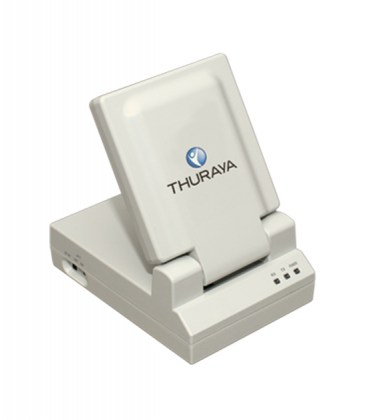 thuraya-multiRepeater-2